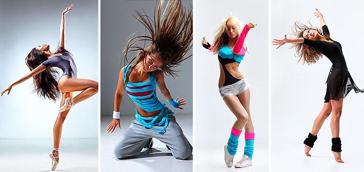 танца.jpg